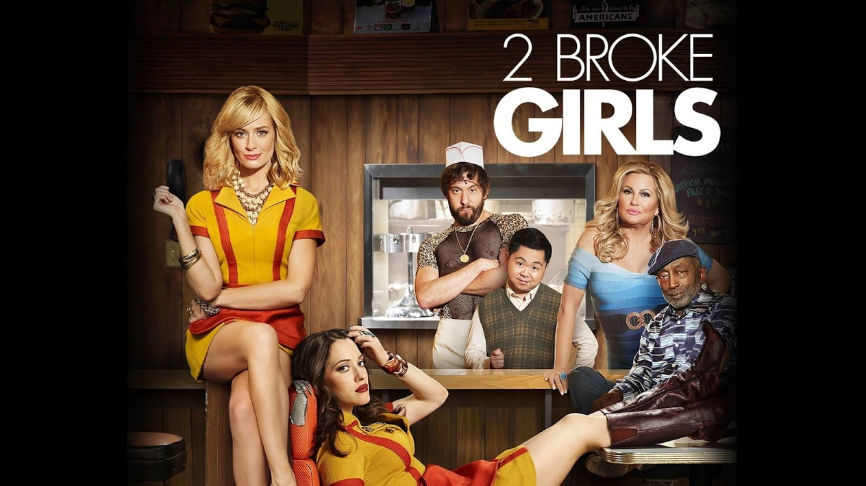 Сериал 2 Broke Girls/Две девицы на мели, блог Марины Гиллер