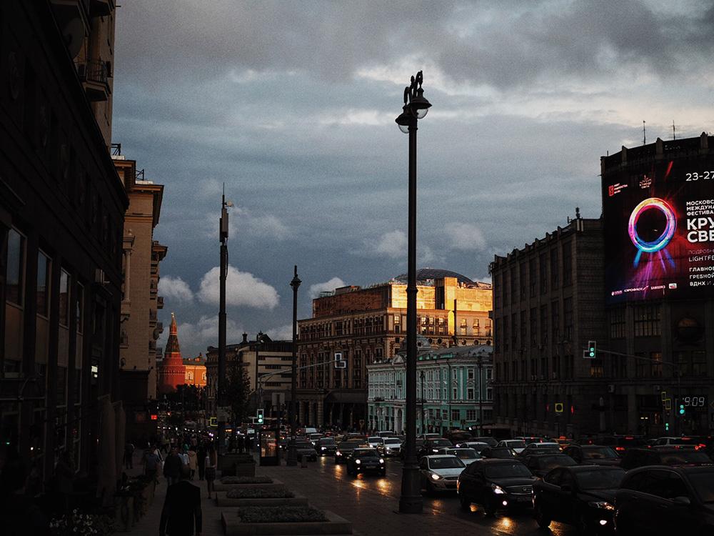 Москва, Блог Марины Гиллер